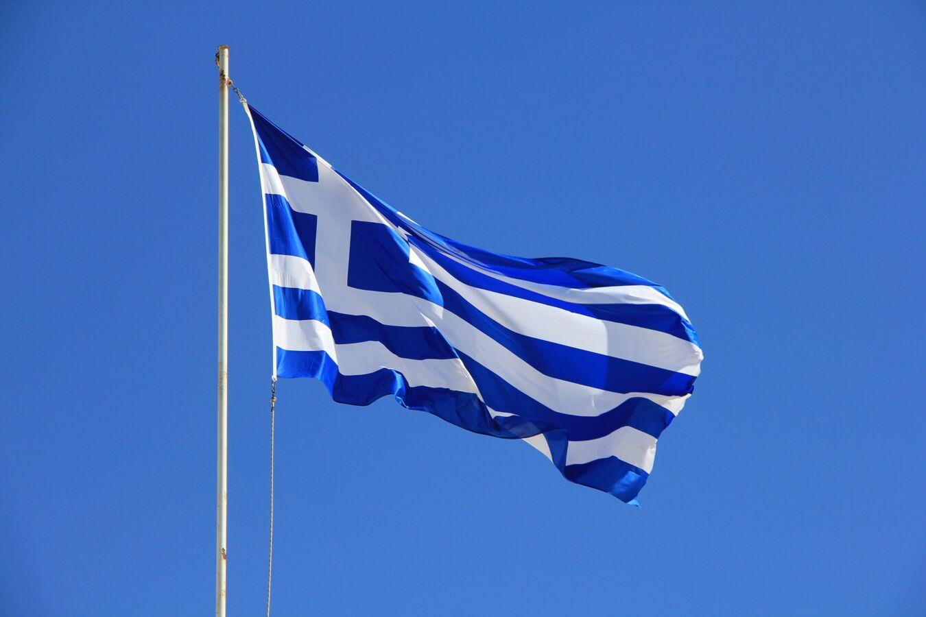 flag-823608_1920